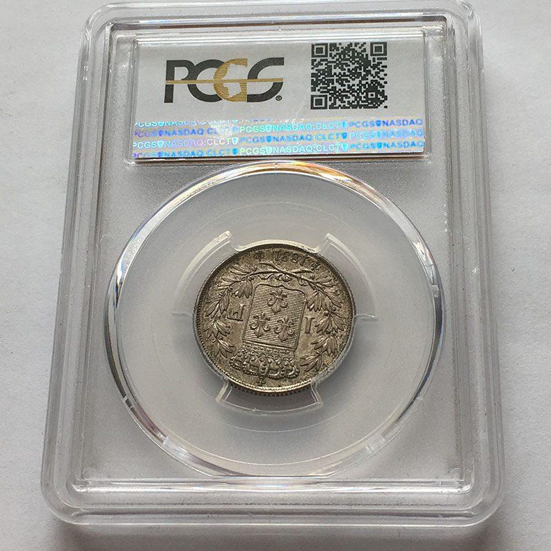 France 1 Franc 1831