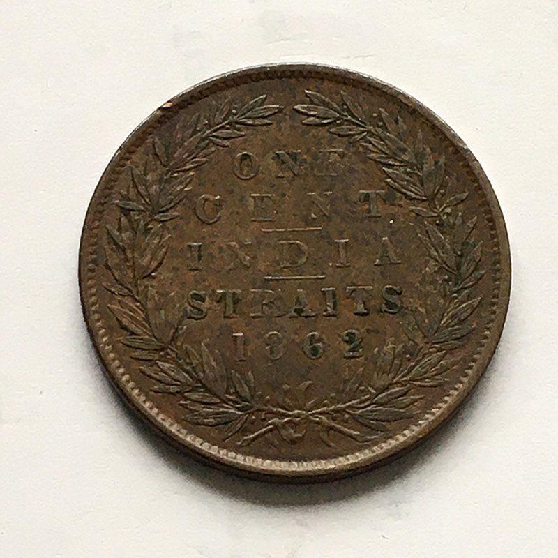 Straits Settlements 1 Cent 1862