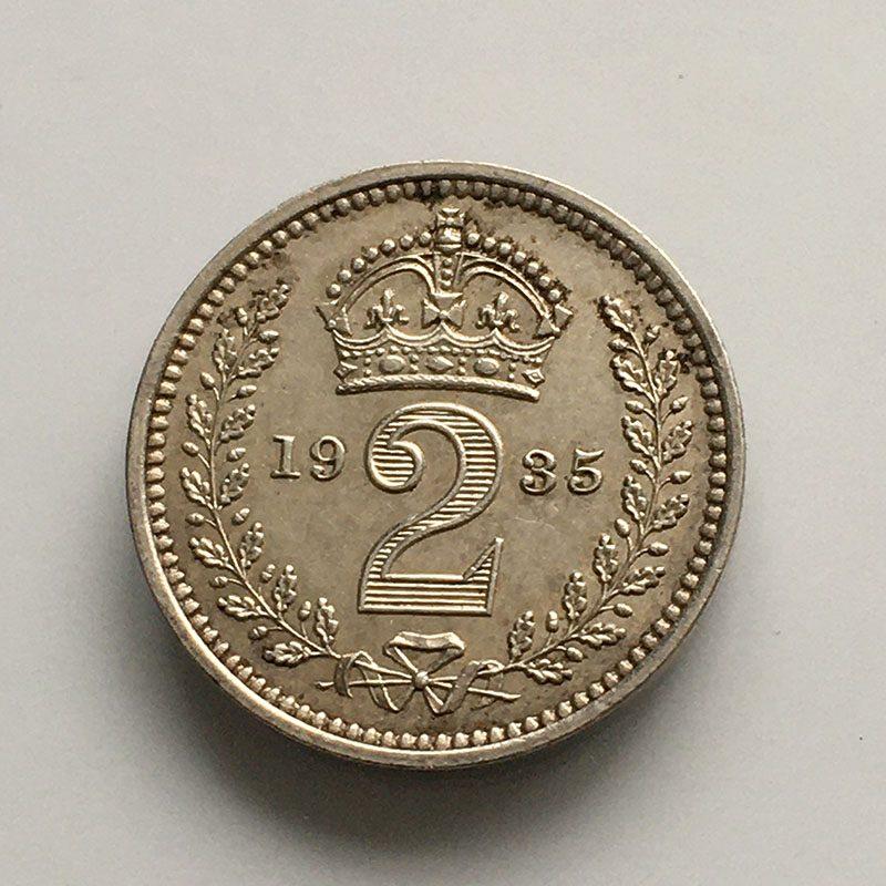 Maundy 2 Pence 1935