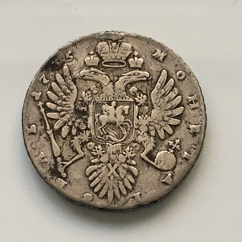Russia Rouble 1735