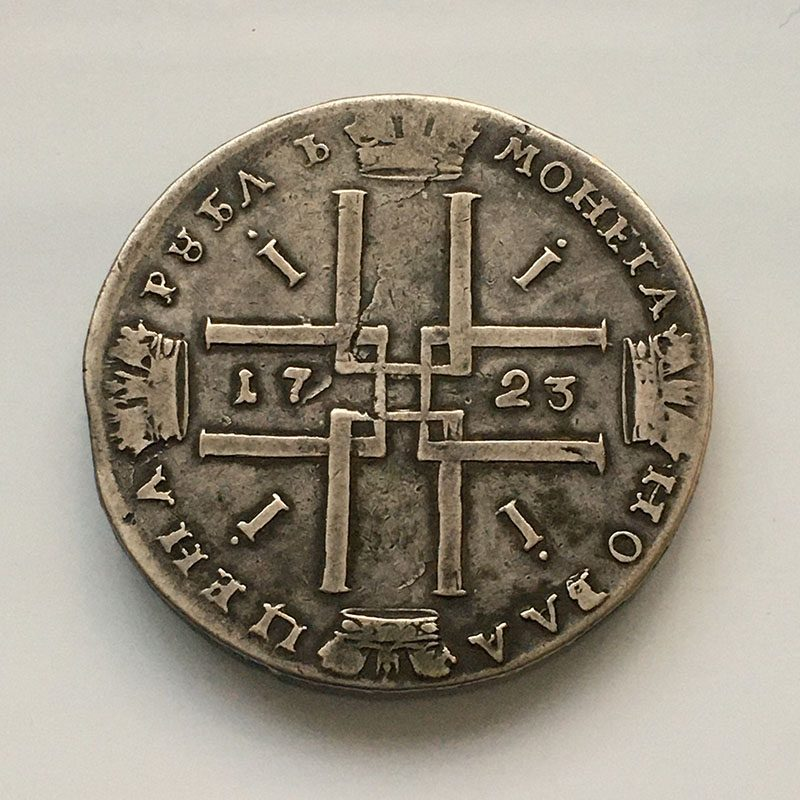 Russia Rouble 1723