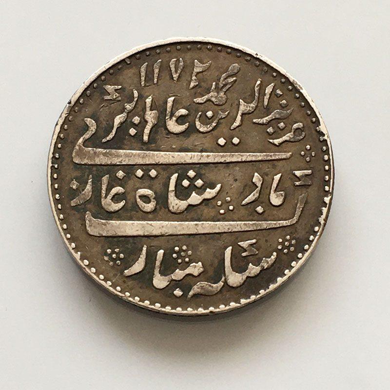 India Rupee AH1172