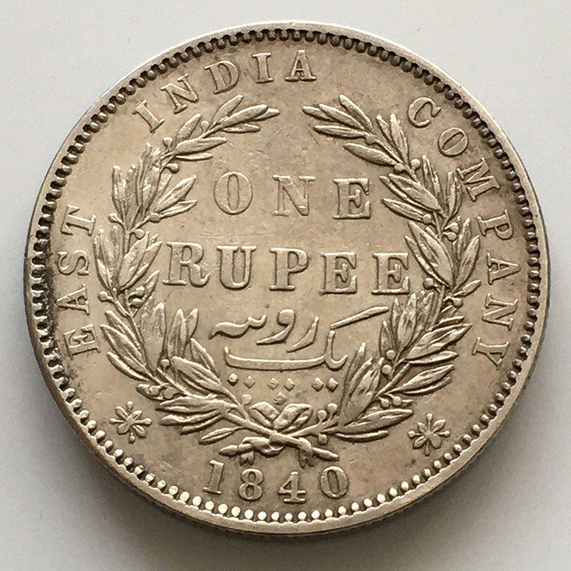 India Rupee 1840